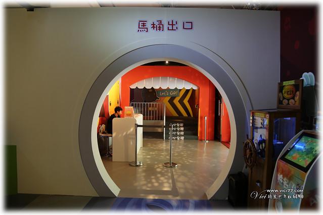 0402人體奇FUN047