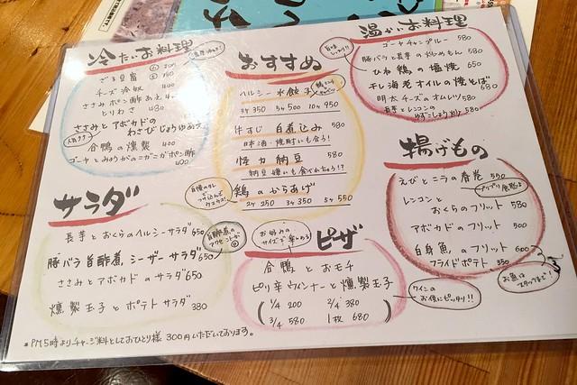 20150214花吉