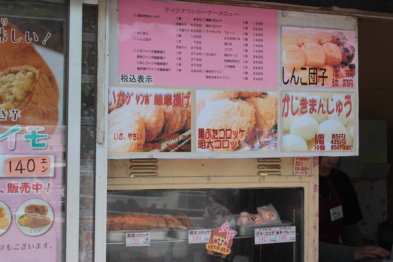 20140531-開聞岳-0087.jpg