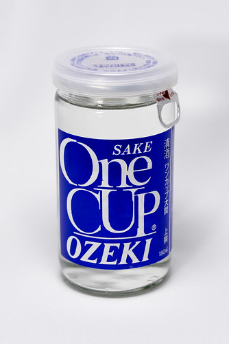 SAEK 『ONE CAP OZEKI』