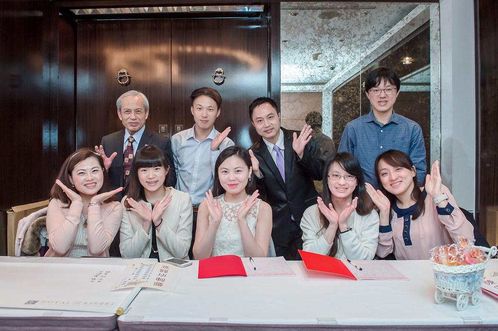 018台北世界貿易中心聯誼婚攝