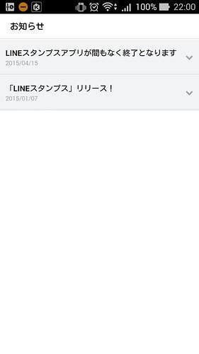 Screenshot_2015-04-20-22-00-13