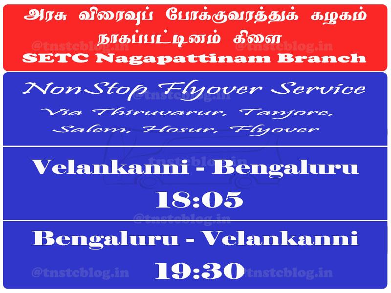 SETC Velankanni Flyover Timings