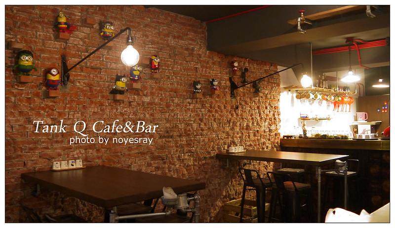 Tank Q Cafe&Bar 02