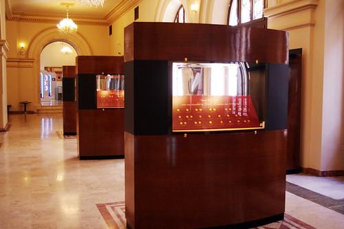 5 Bank of Romania Museum exhibit