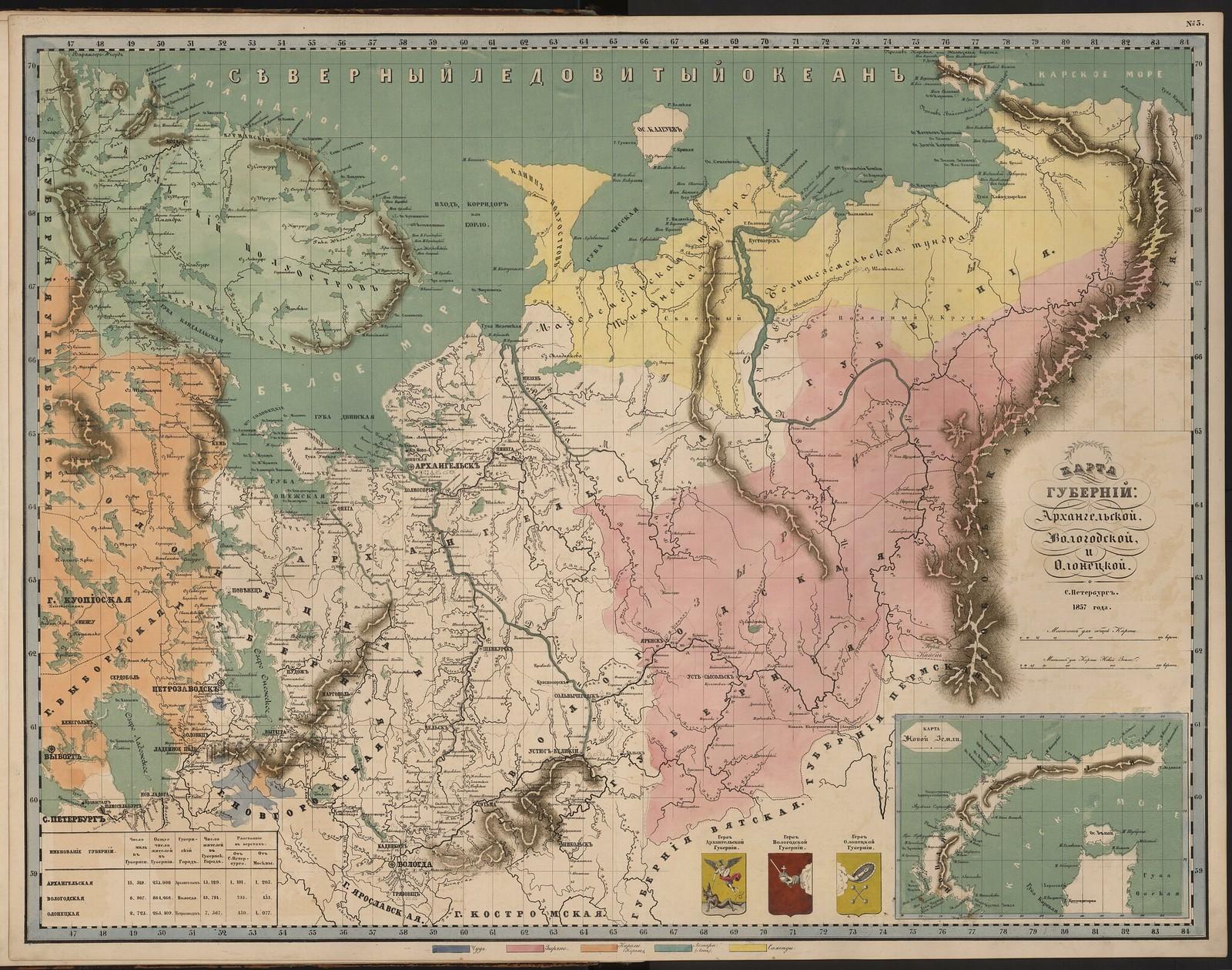 05-а. Карта губерний Архангельской, Вологодской и Олонецкой (этнографическая).