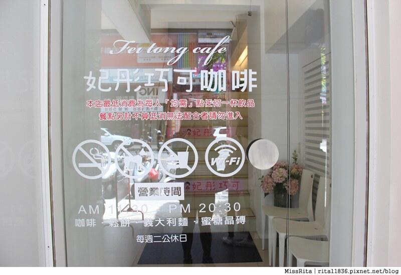 台中美食 妃彤巧可咖啡館 妃彤巧可 台中蜜糖土司45