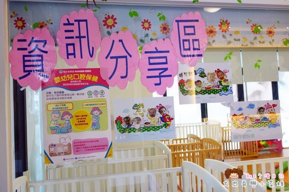 伊頓國際托嬰中心 (10).JPG