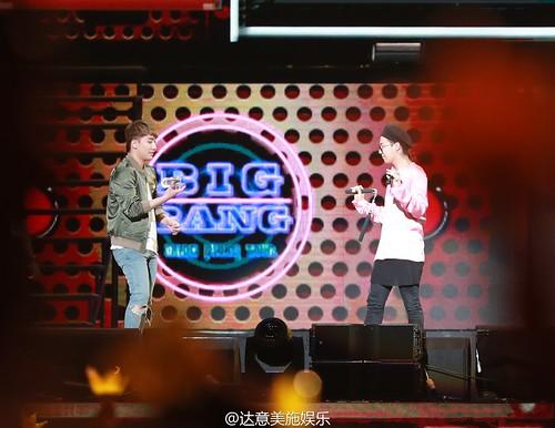 BIGBANG FM Guangzhou Day 1 2016-07-07 more (26)