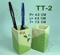 Tempat Pensil Kotak