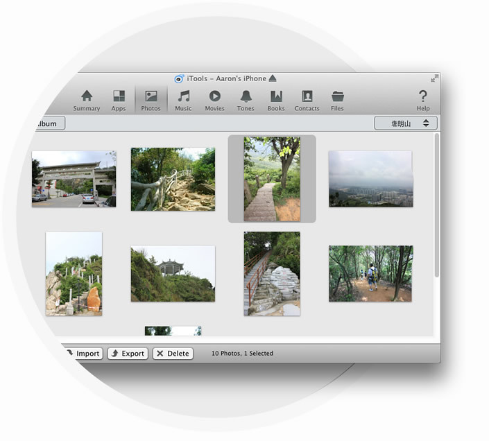 itools pro for mac free download