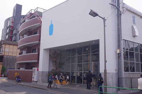 Blue Bottle Coffee 01