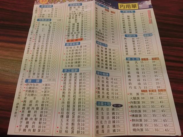 2014- 台灣TAIWMAN環島嘉義 (350)
