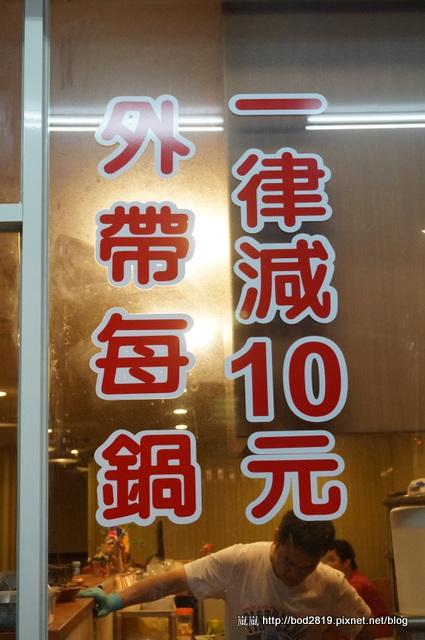 16622178908 58ba9ff16e o - 【台中豐原】鍋勝牛奶鍋(豐原店)-平價小火鍋,魯肉飯吃到飽(已歇業)