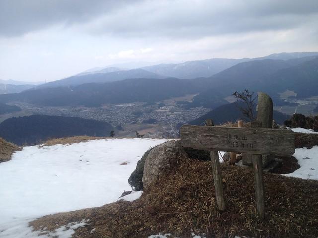 清滝山 山頂 山名板