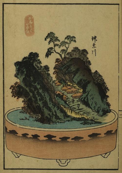 japan53-12