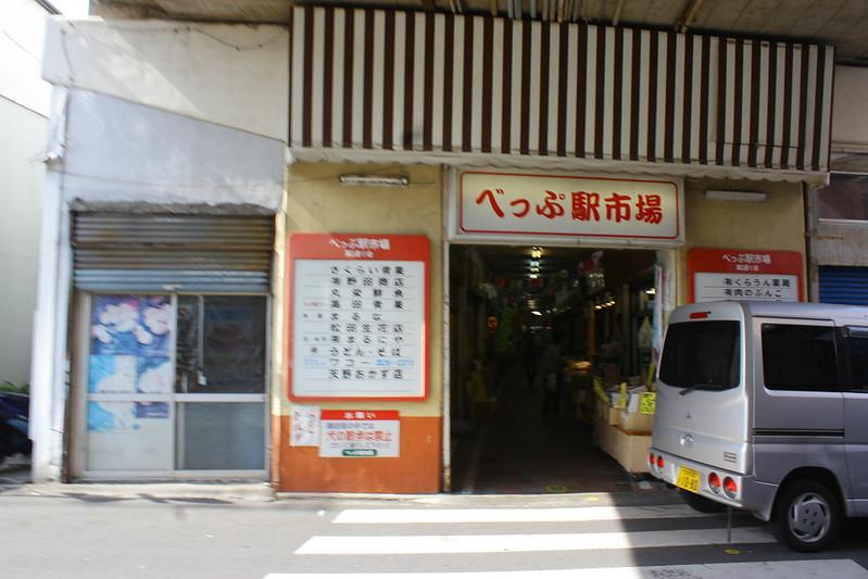 2014-05-07_03513_九州登山旅行.jpg
