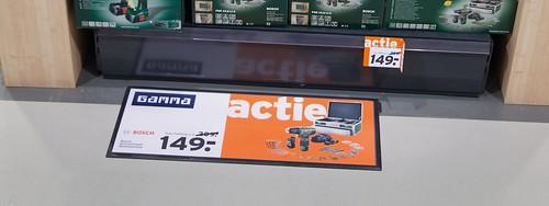 FloorWindo 4A4 NG - Gamma