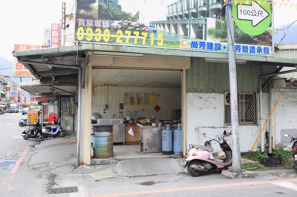 20150327-1花蓮-建國路無名早餐 (1)