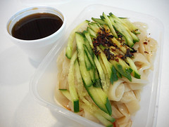 凉皮 (liang pi cold-skin noodle) from Xi'An…