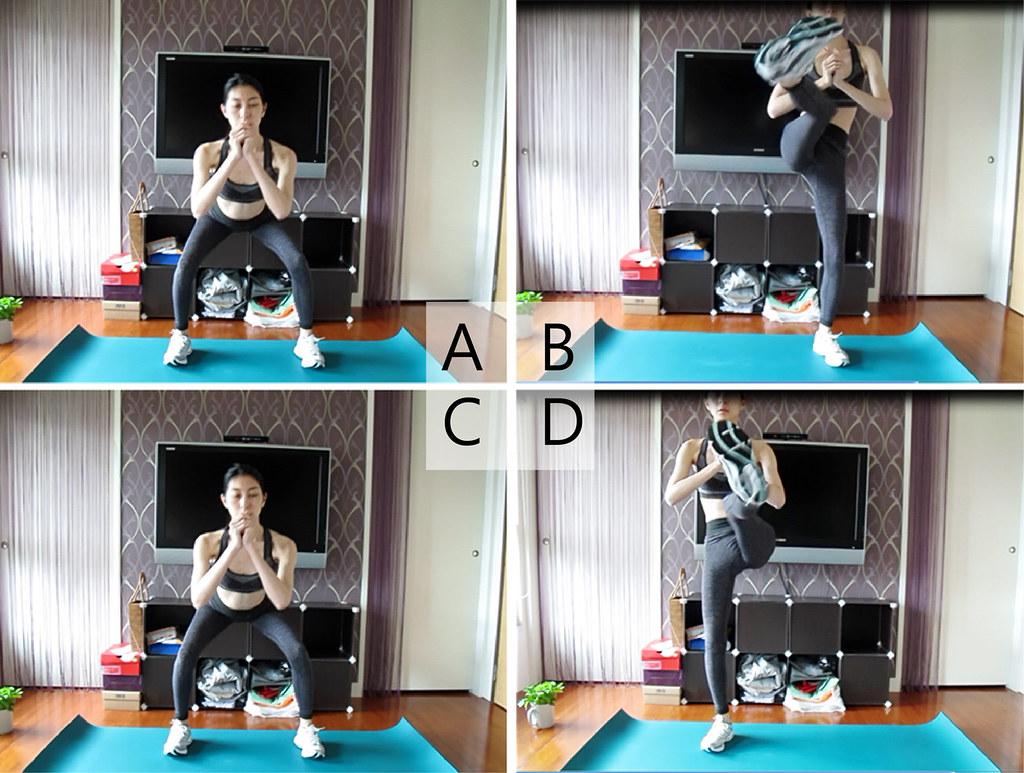 深蹲 有氧 健身 運動 臀部 曲線