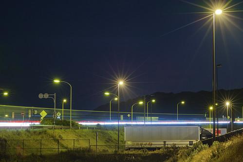 Road station Siomizaka