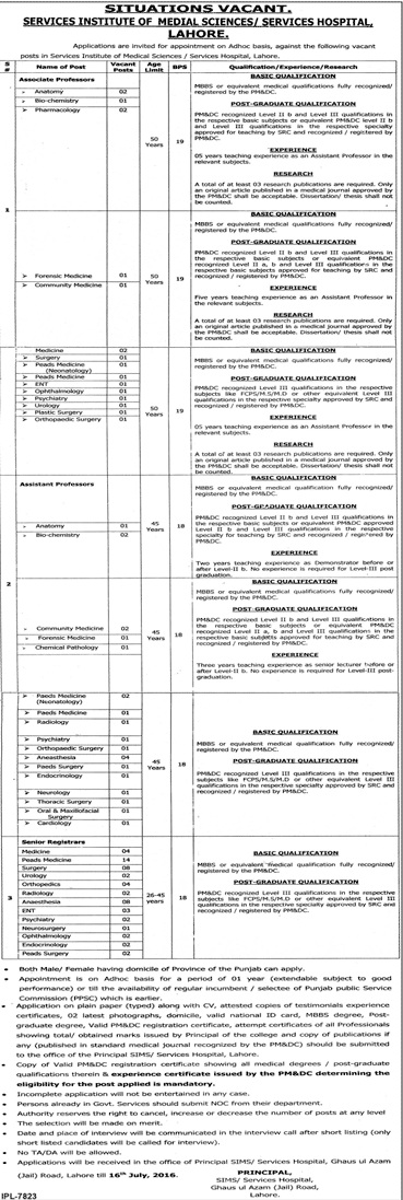 Services Institute of Medical Sciences Lahore Jobs