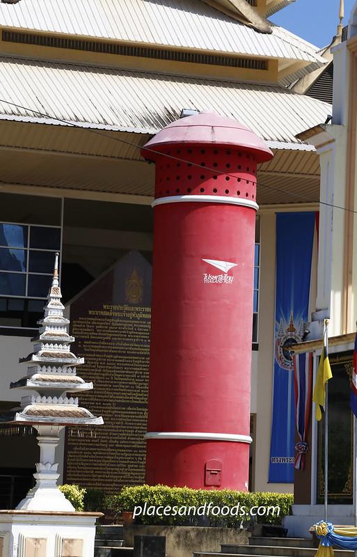 yala mail box vertical