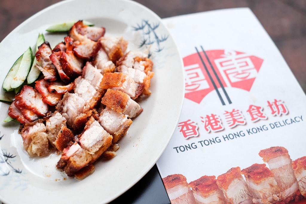 通童香港美食