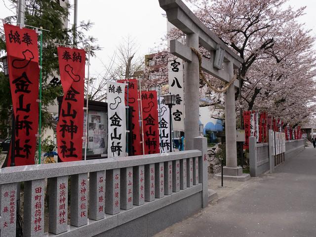 金山神社 - Street View