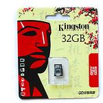 ava-MicroSD-Kingston