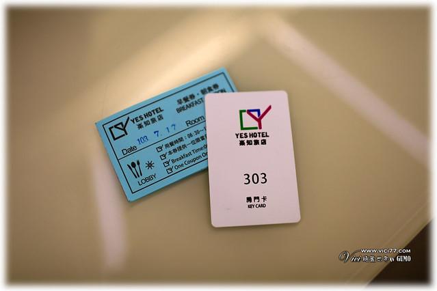 0716台東樂知旅店010