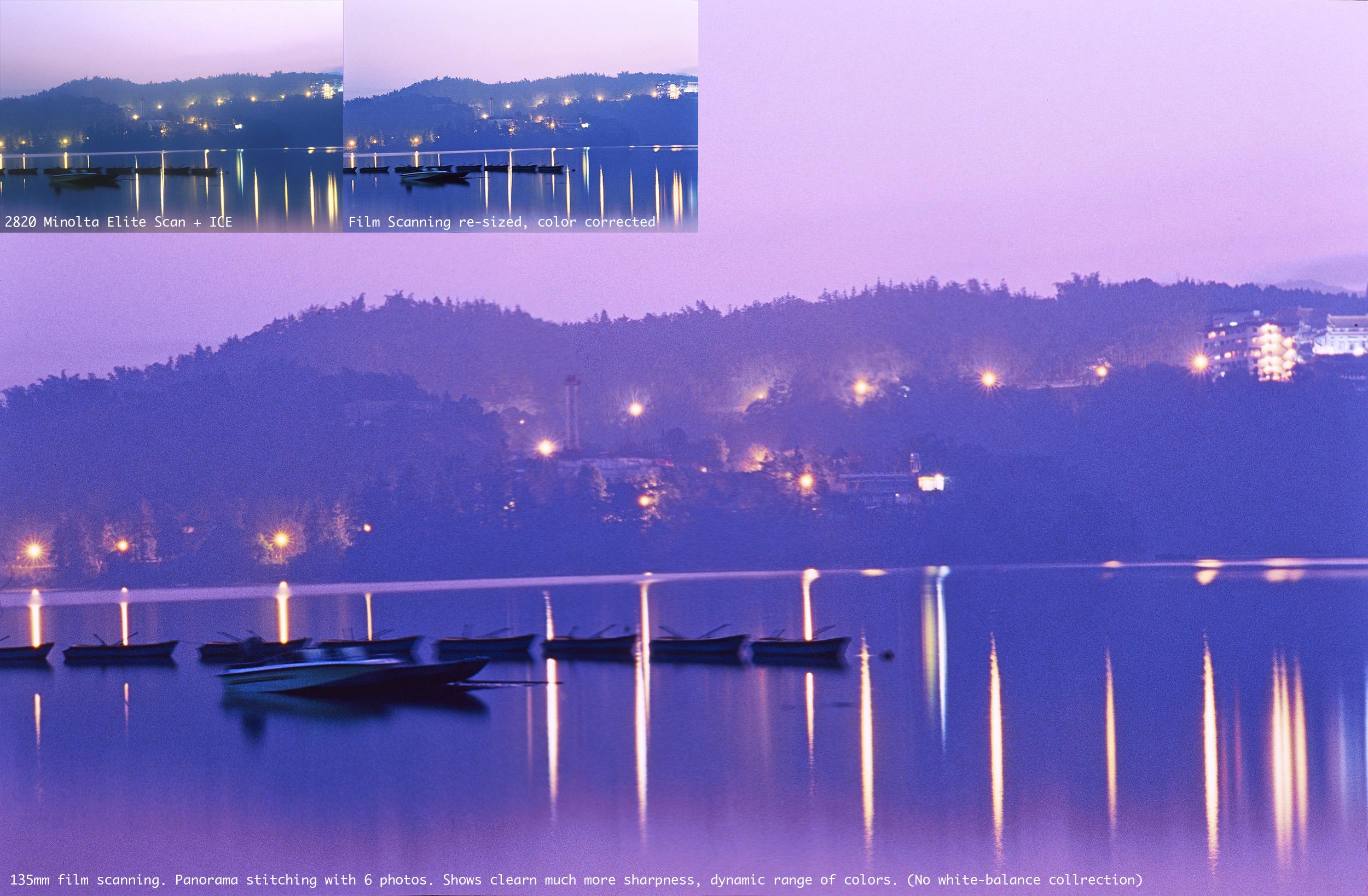 數位相機翻拍底片與平台掃描器的差異性