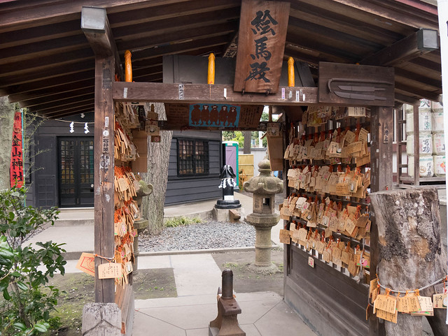 金山神社 / Kanayama Shrine