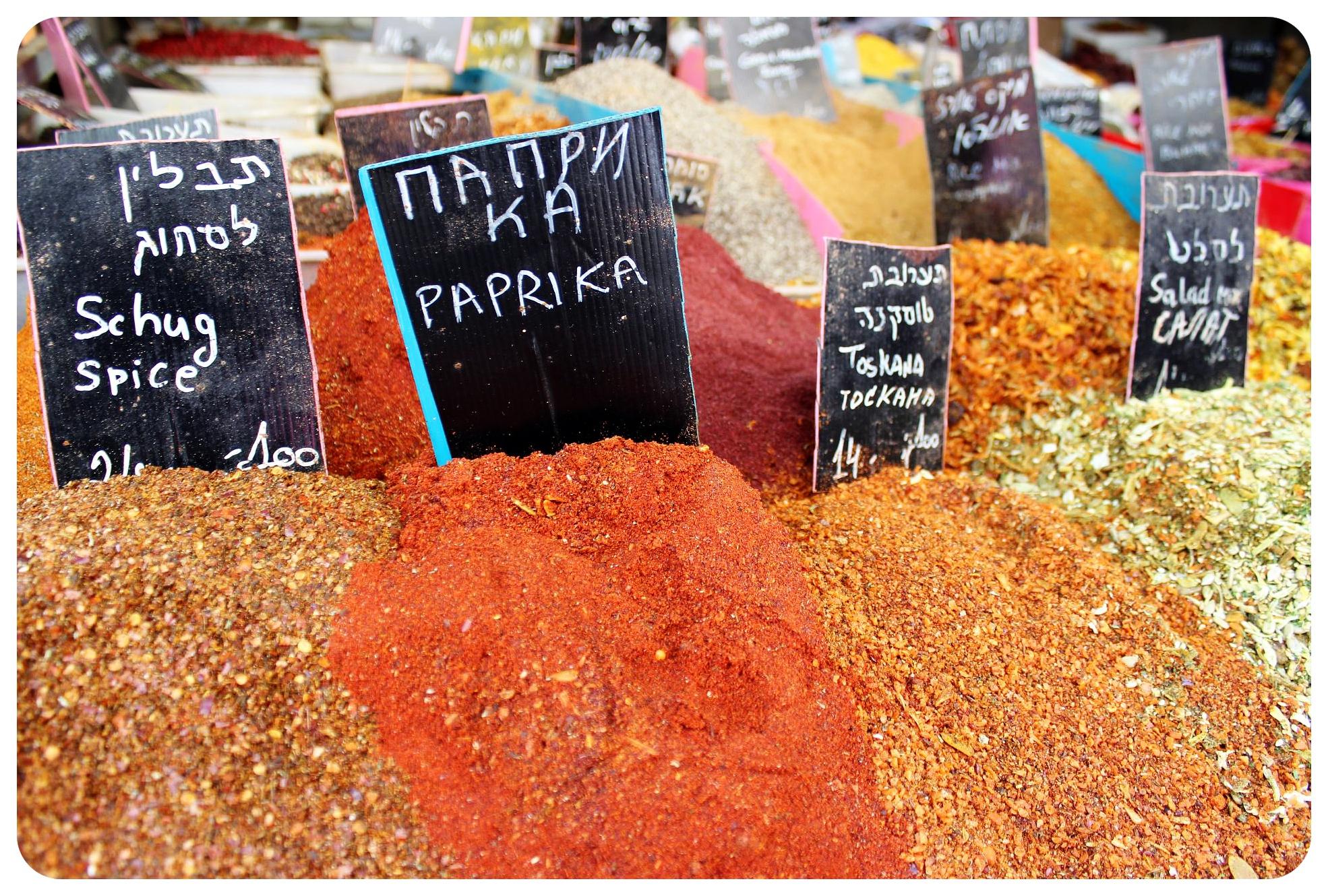tel aviv carmel market spices israel