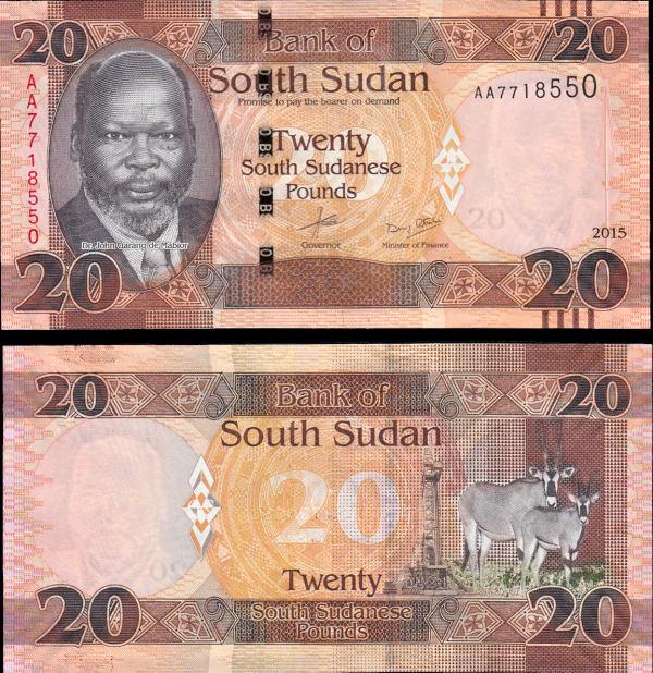 20 Juhosudánskych Libier, Južný Sudán 2015, P11 UNC