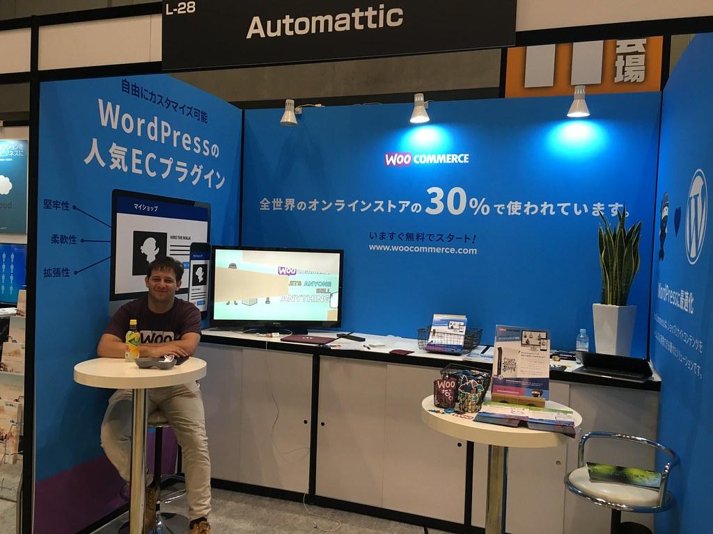 EC Expo Tokyo 2016