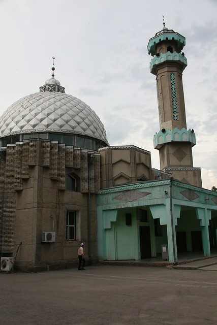The Central Mosque