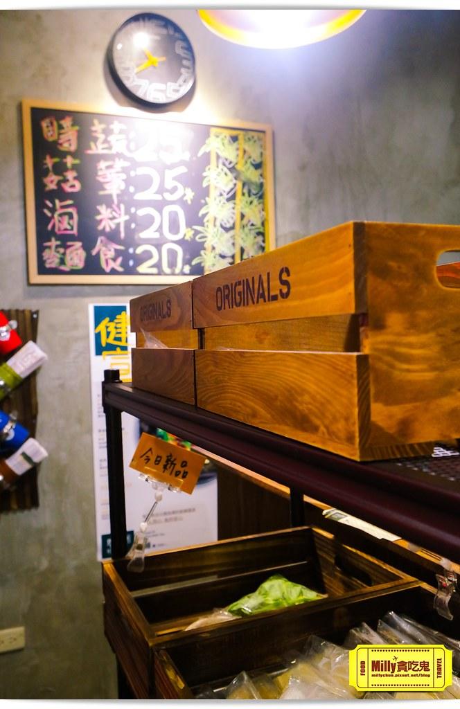 台中饗蔬職人0033