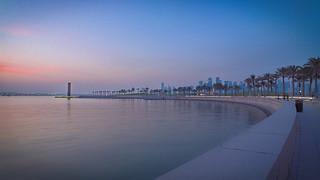 The park, Museum of Islamic Art - Qatar