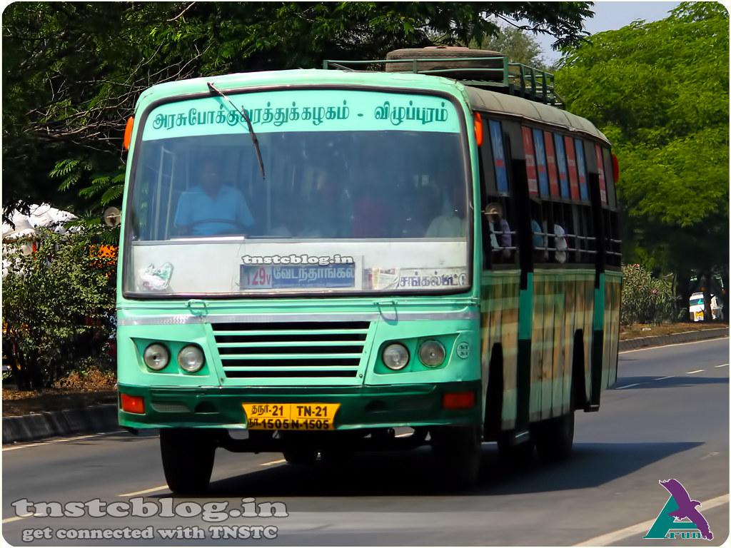 TN-21N-1505 of Tambaram Depot Route 129V Tambaram - Vedanthangal via Chengalpet, Padalam X Road, Thirumalai Vaiyavoor.