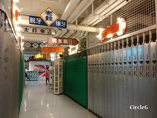CircleG 遊記 牛下新邨 淘大 九龍灣 德寶商場 食 TBG MALL (6)