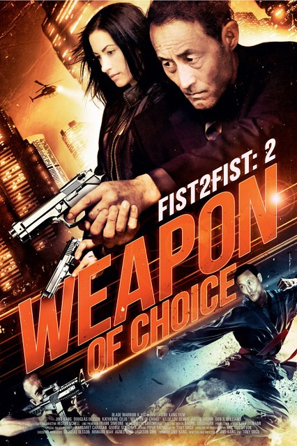 Fist2Fist2WeaponOfChoice