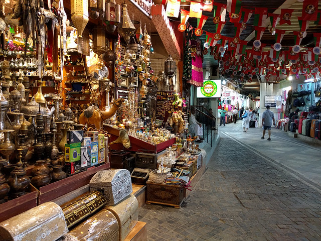 Mutrah Souk (we bought a lantern here)