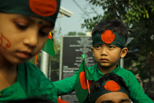 Happy Independence Day of Bangladesh