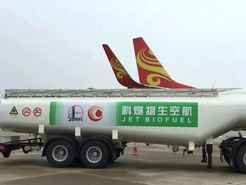 Літак в Китаї здійснив рейс, наполовину заправившись біопаливом з харчової олії