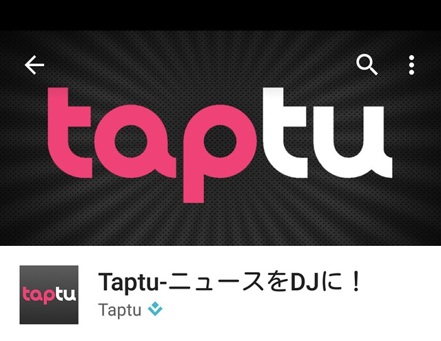 Screenshot taptu on Google Play