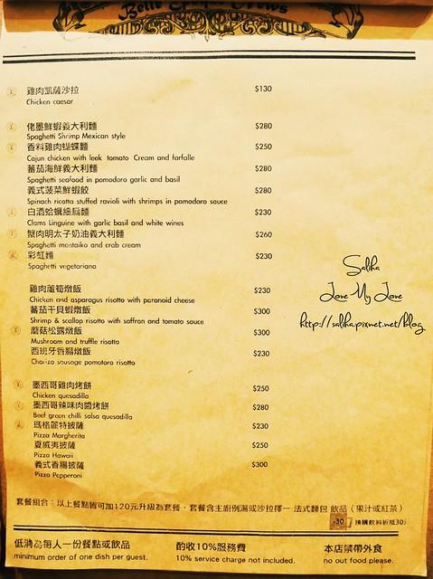 東區美好年代菜單 (4)