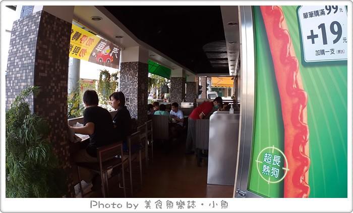 【高雄】丹丹漢堡‧南部才有的速食店 @魚樂分享誌