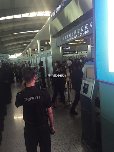 Big Bang - Dalian Airport - 26jun2016 - seungri1314 - 10